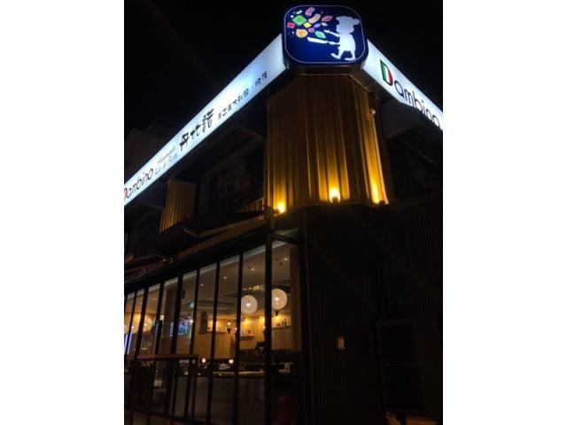 竹北市義式餐廳
