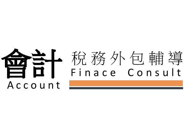 中國大陸公司設立