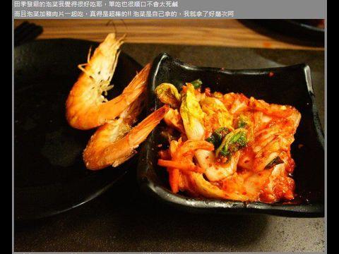 田季發爺泡菜