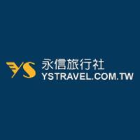 永信旅行社股份有限公司