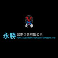 永勝國際企業有限公司