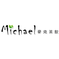 Michael 麥克茶飲