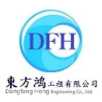 東方鴻工程有限公司