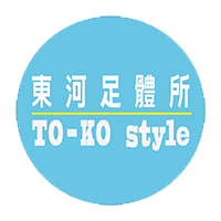 TO-KO style 東河足體所_東河整體有限公司