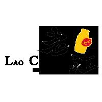 老江紅茶冷飲店