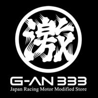 激安 333日本部品_激安有限公司