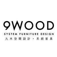 九木系統家具有限公司