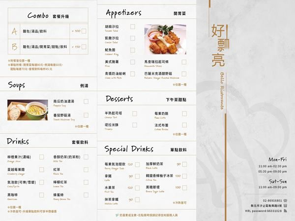 GOOGLE上評論,享番茄咖哩雞肉麵買一送一ー美食優惠專區